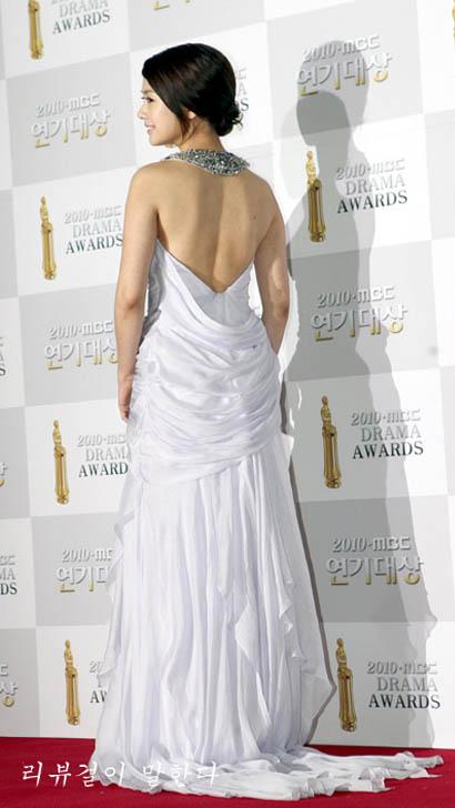 정소민 드레스