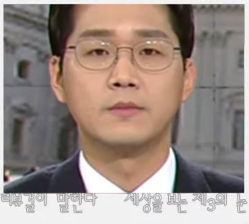강진원 프로필