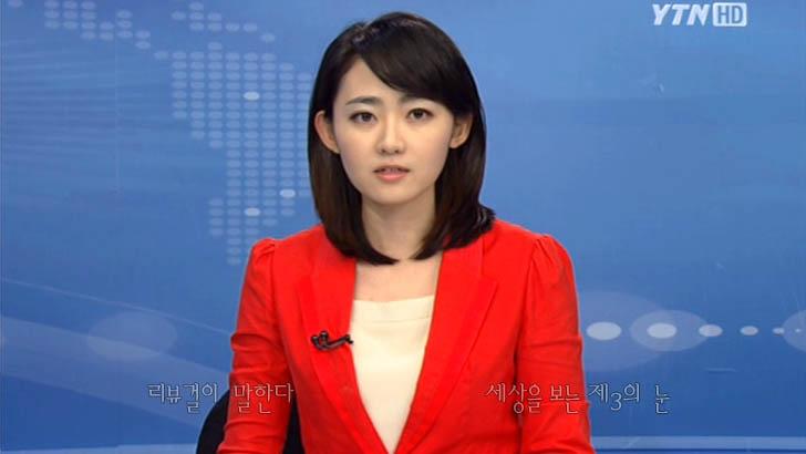 YTN 아나운서 오수현 방송사고 웃음 이유 《강진원 기자 얼음물 입수》