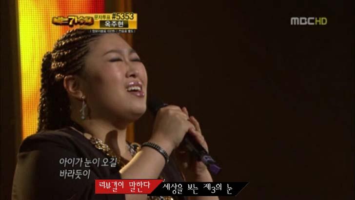 나는 가수다 BMK