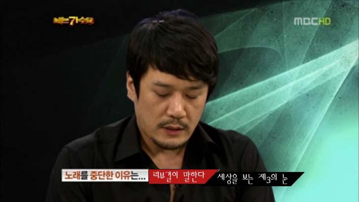JK 김동욱 나는 가수다