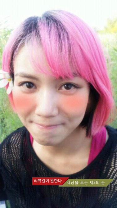 김옥빈 분홍 머리