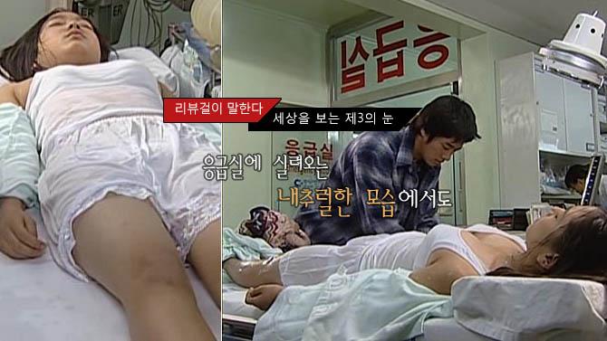 박신혜 글래머