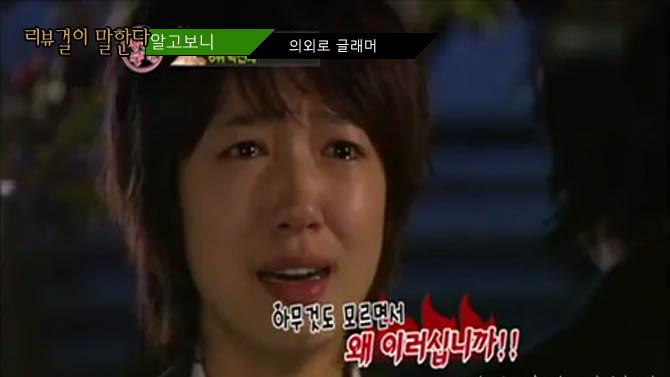 박신혜 미남이시네요