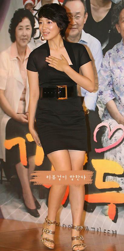 박신혜 미니원피스
