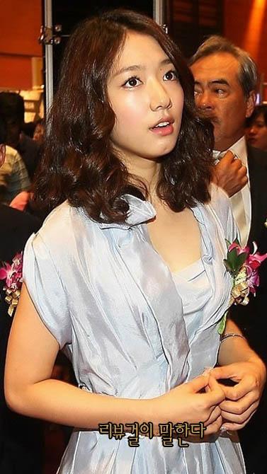 박신혜 시상식