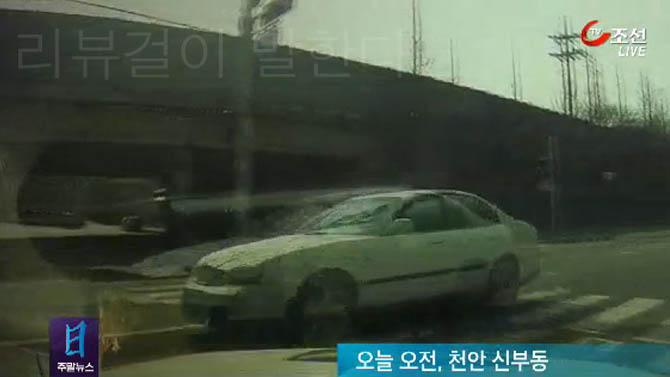 천안 신부동 총격전