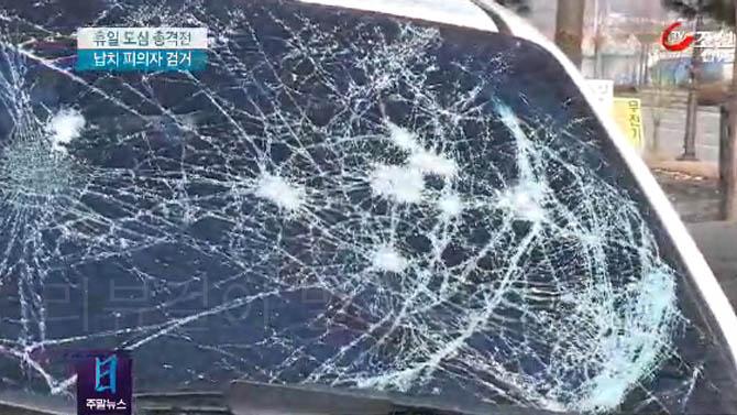 천안 총격전 사건