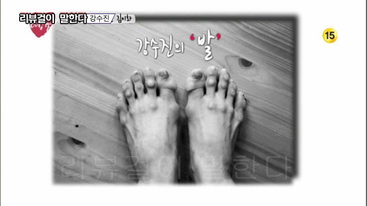 강수진의 발