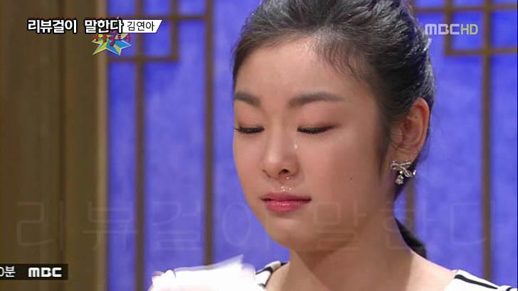 눈물 흘리는 김연아