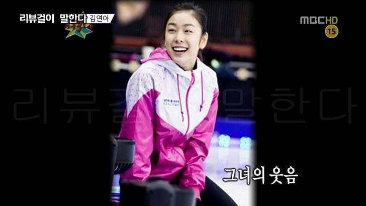 김연아 웃음