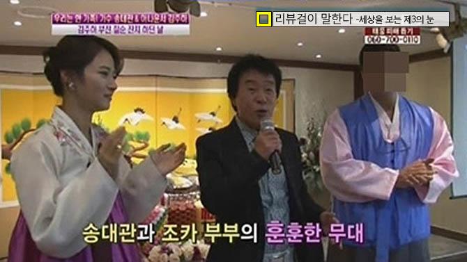 김주하 송대관 강필구