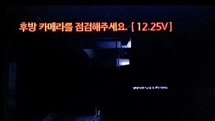 """모닝스테이션 블랙박스 레오(LEO) """"후방카메라를 점검해주세요."""" """"딩동"""" 경고음 고장일까?"""
