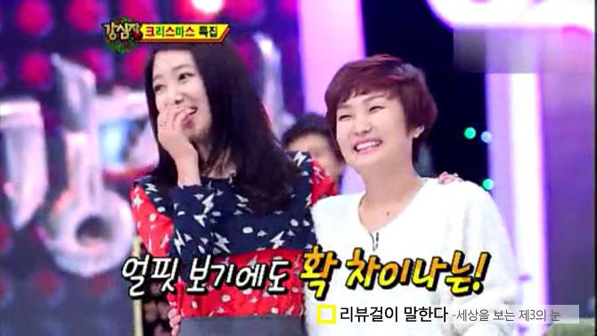 박신혜 강심장