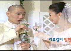 송남영과 결혼식 임재범, 아내 위해 살 것을 다짐했지만..나는 록의 전설이다 리뷰걸이 말한다
