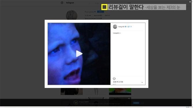 유아인, 조민기 사망 날 마녀사냥 동영상…왜?