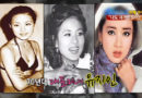 유지인 과거 사진 정윤희 장미희 젊은 시절 비키니 패션 스타일 70년대 사진
