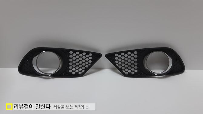 벤츠 C클래스 안개등 (W204, 2008~2011) 순정품 중고 부품 세트