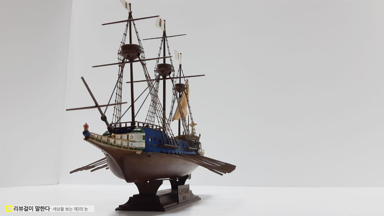 Heller 범선, 1/200 스페인 갤리온선 노 장착 사진