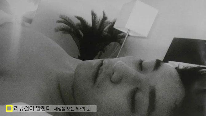 빅뱅 승리 침대 사진 잡지에 유출…'충격'