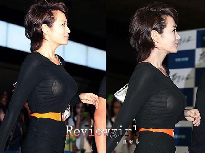 김혜수 속옷