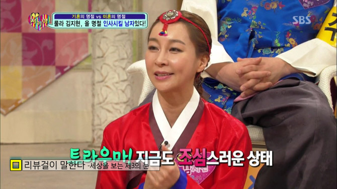 김지현 부친상