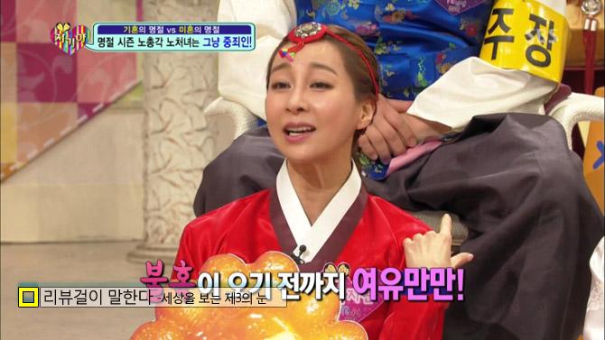 룰라 김지현 가수 나이