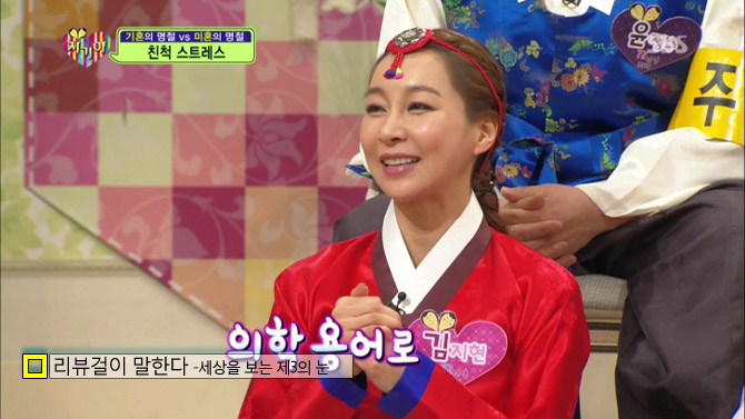 룰라 김지현 가수