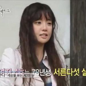 최지연 여자 4호