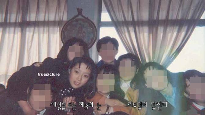 김희선 리즈 시절