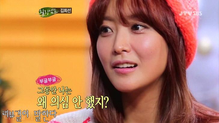 김희선 남편 엉덩이춤 꽂혀…이상형도 한승연, 같은 헬스장 다닌다?