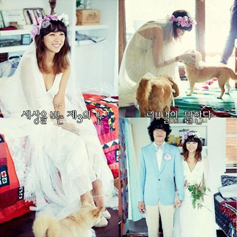 이상순 이효리 결혼사진
