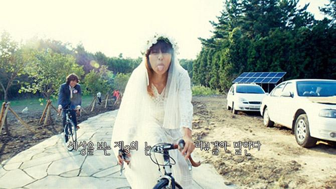 이효리 자전거 사진