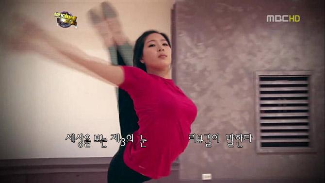국가대표 신수지