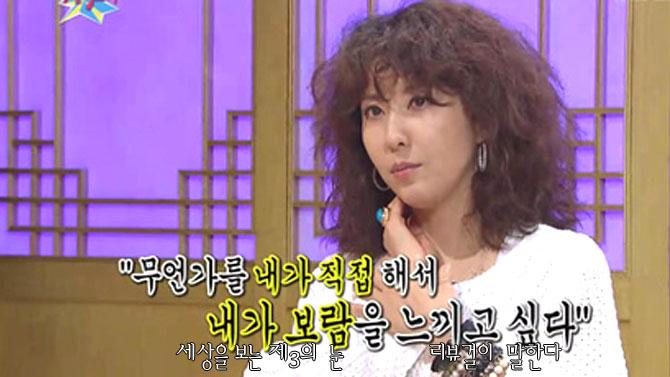 김완선 데뷔