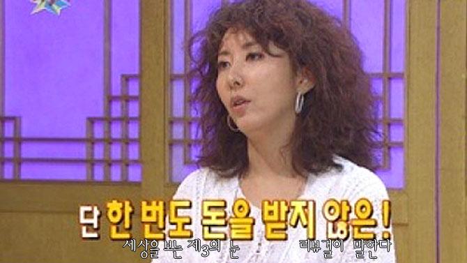 김완선 이모 감금