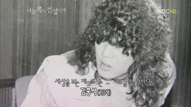 김종서 리즈 시절