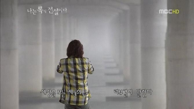 김종서 발성 연습