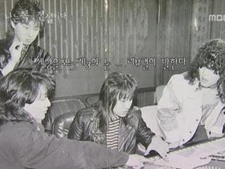 시나위 김종서