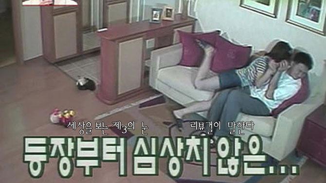 주영훈 팬 손예진