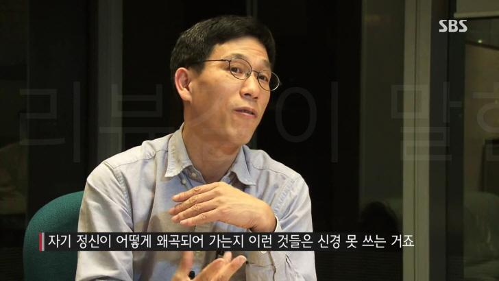 진준권 일베
