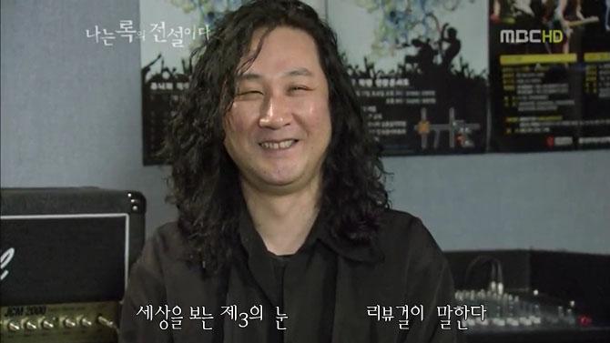 김도균 기타리스트