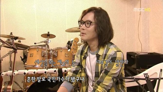 김종서 솔로 데뷔하던 날