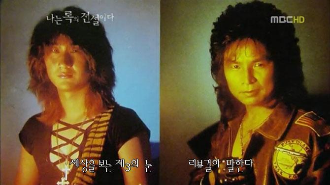 백두산 시나위 부활과 함께 록 음악 붐