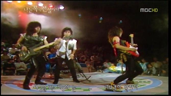 보컬 유현상 기타리스트 김도균