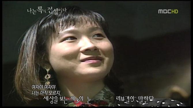 최윤희 수영선수