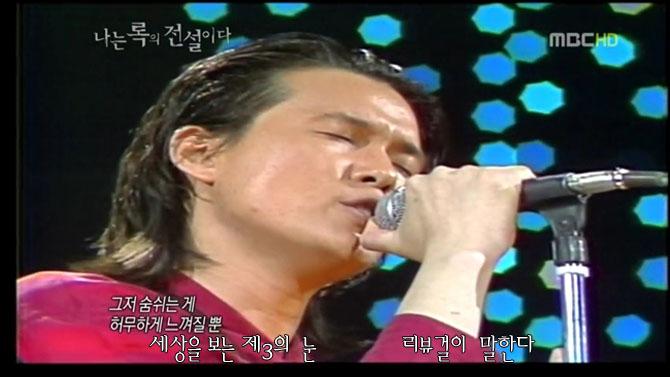 1992년의 김종서 짧은 머리