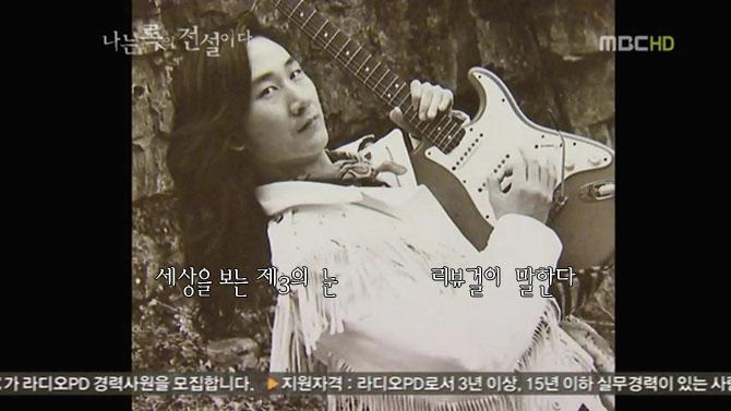 김도균 리즈 시절