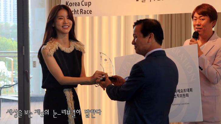 오인혜 제10회 코리아컵 국제요트대회 홍보대사