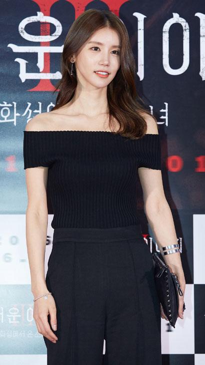 오인혜 프로필